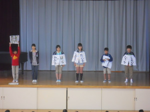 H26_10_15ongakutyokai1s_2