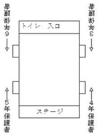 Hikiwatasi_2