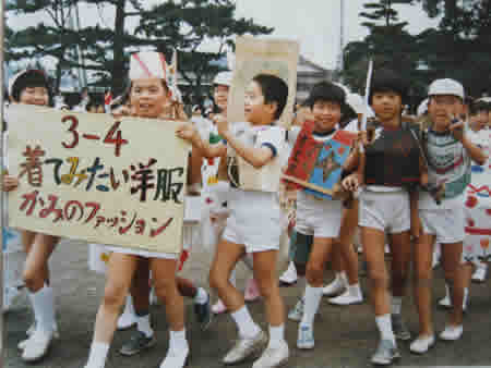 1986年